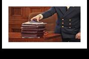 Адвокаты хабаровска